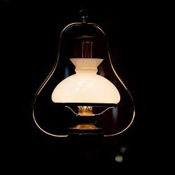 Lámparas - Iluminación